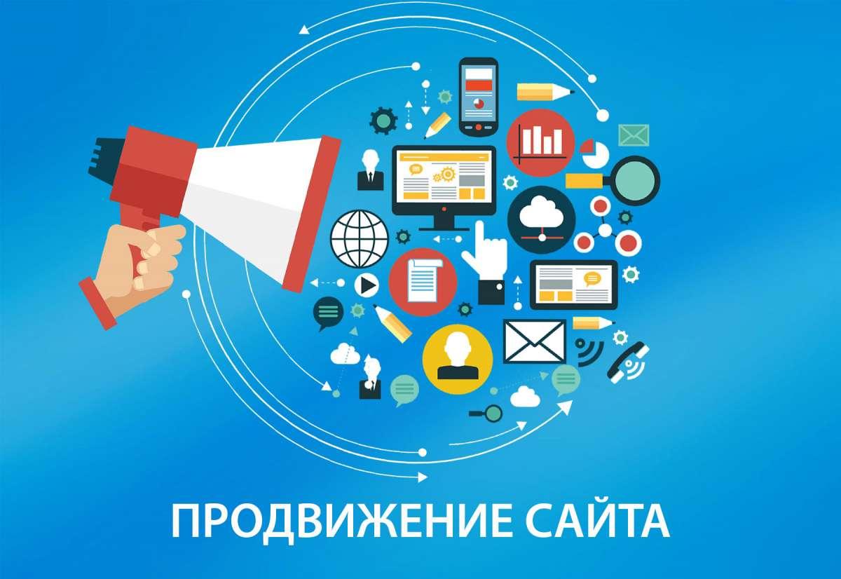 Занять ключевые позиции первых страниц в Гугл или Яндекс — реально.