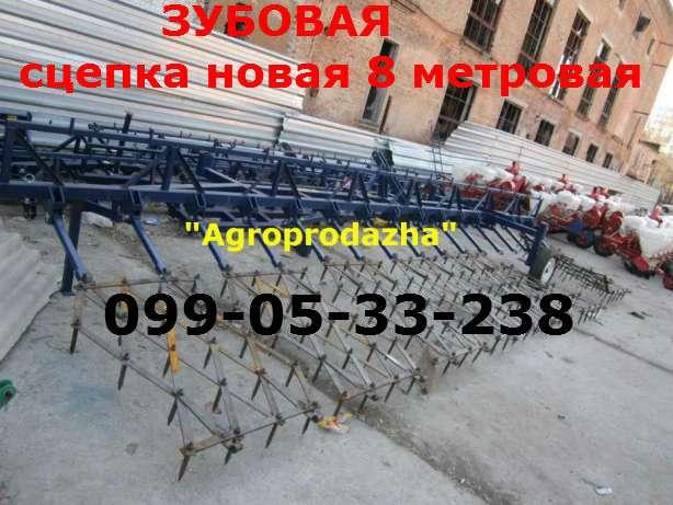 ЗУБОВАЯ сцепка новая 8 метровая прицепная борона - как на фото