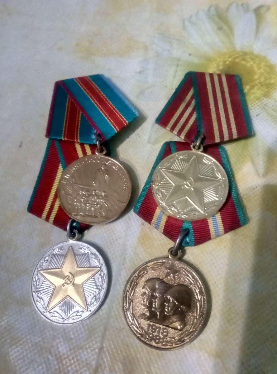 Юбилейные медали.