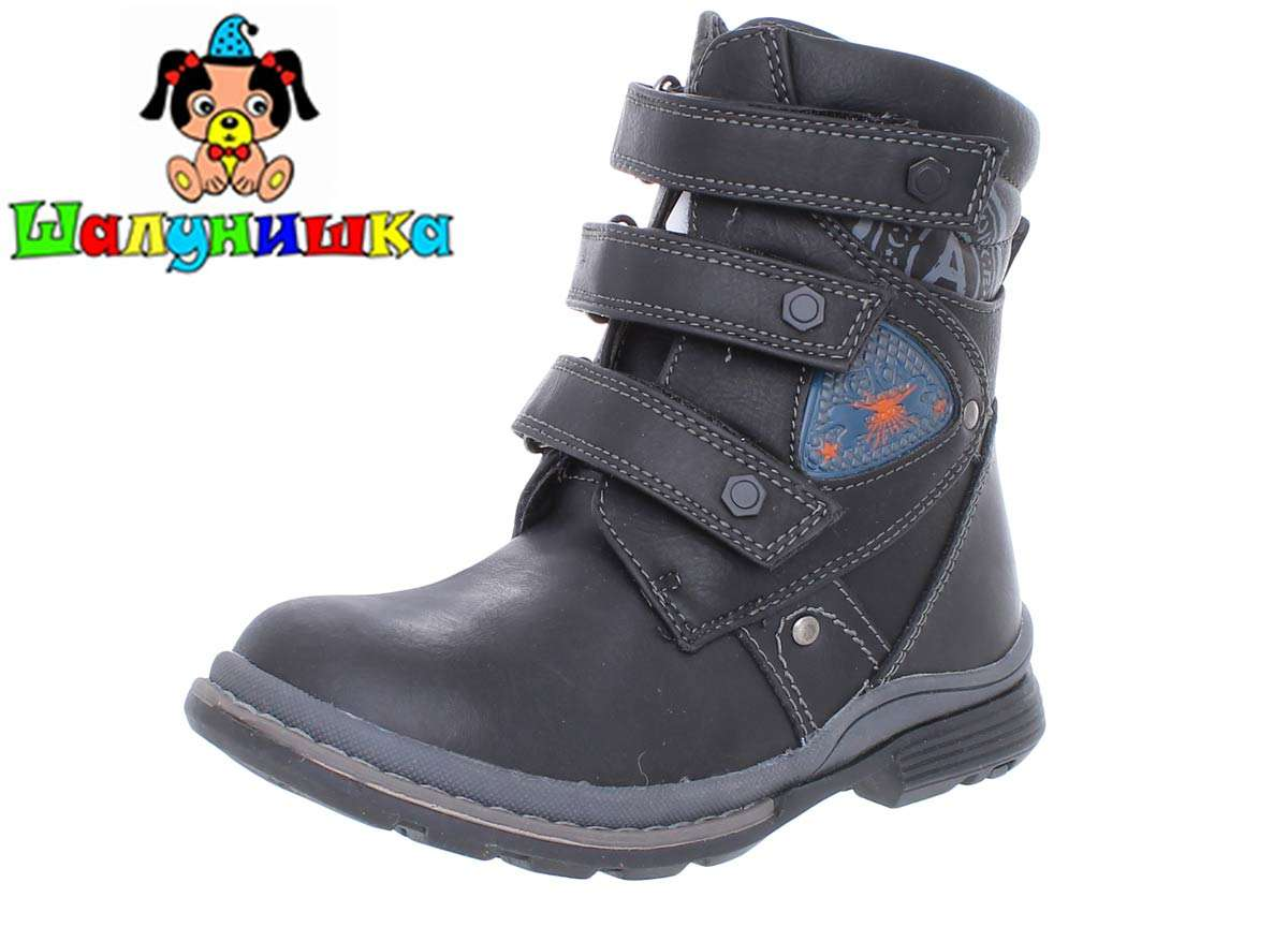Зимние ботинки для мальчика р. 33-37 Шалунишка Ортопед. Новые с ярлыка