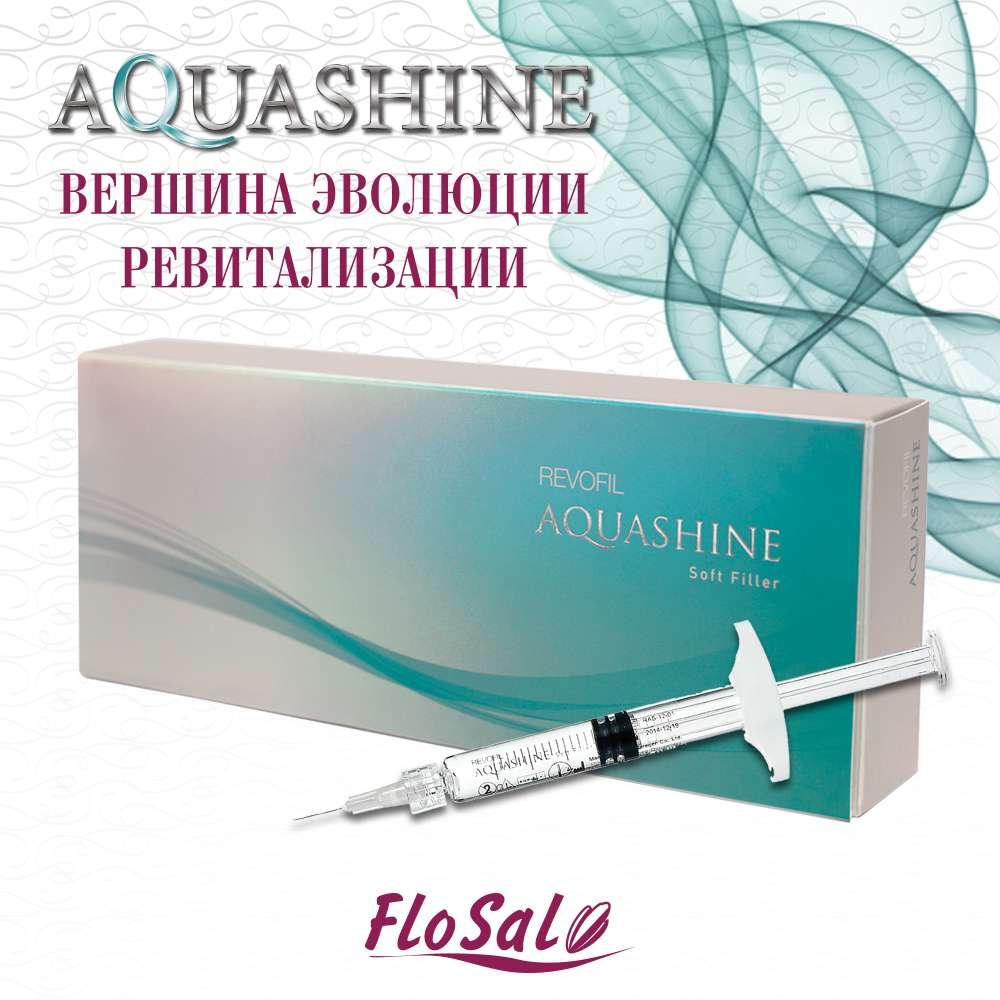 Ревитализант Aquashine Classic 2 мл