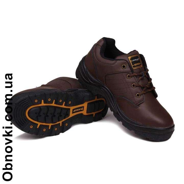 Спец. обувь мужская DUNLOP KANSAS