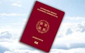 Гражданство страны Евросоюза