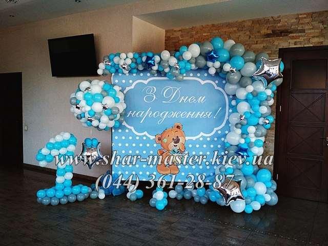 Фотозона из воздушных шаров Киев, гелиевые шарики, фольгированные шары