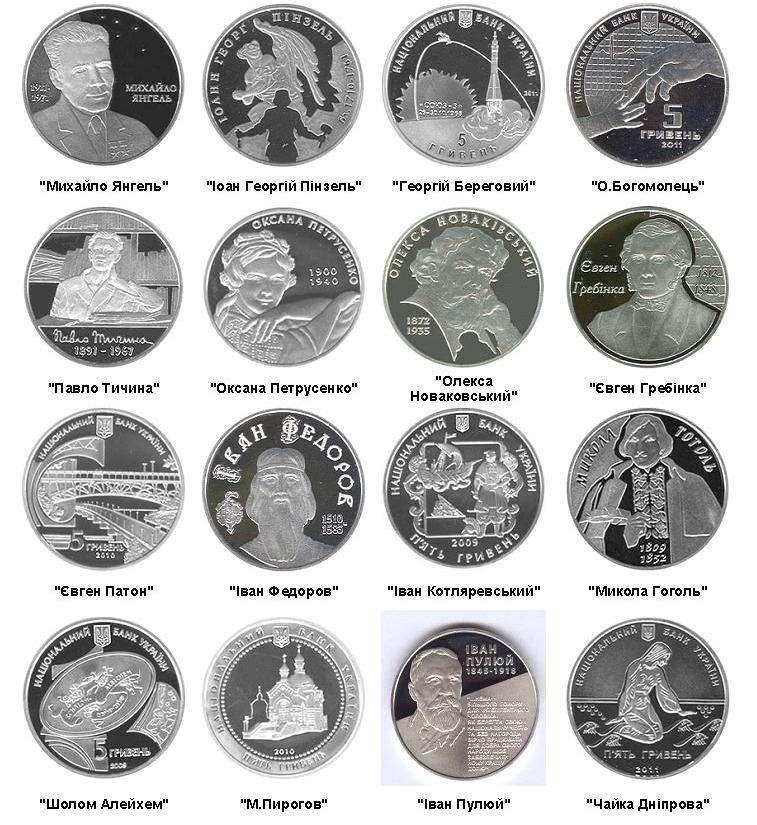 Продається колекція срібних монет