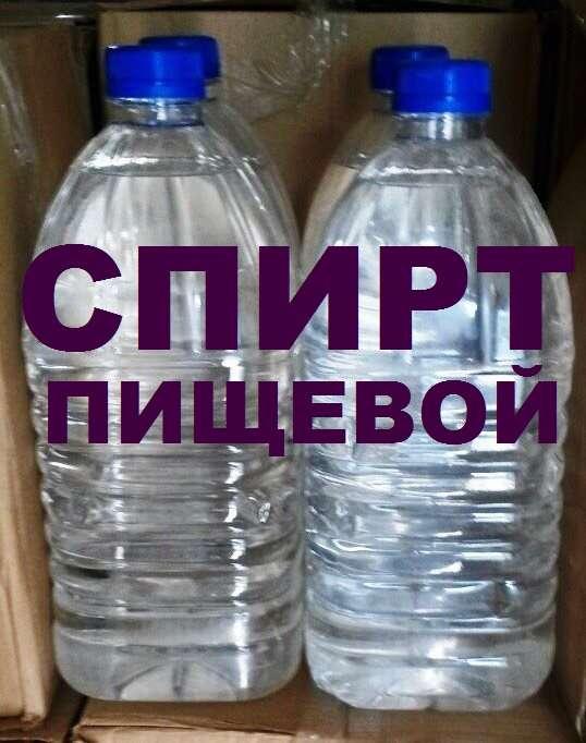 Купить спирт в Украине. Спирт пищевой.