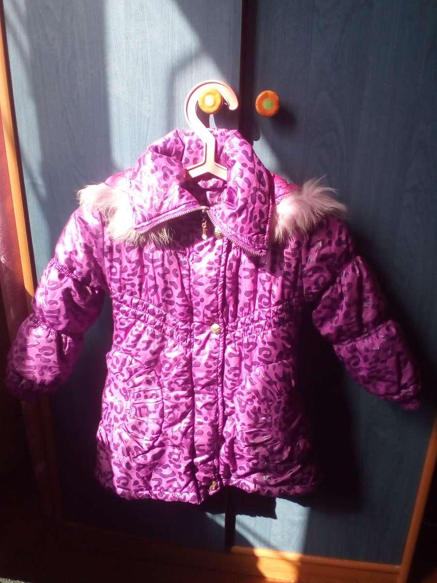 Курточка зима 150 грн