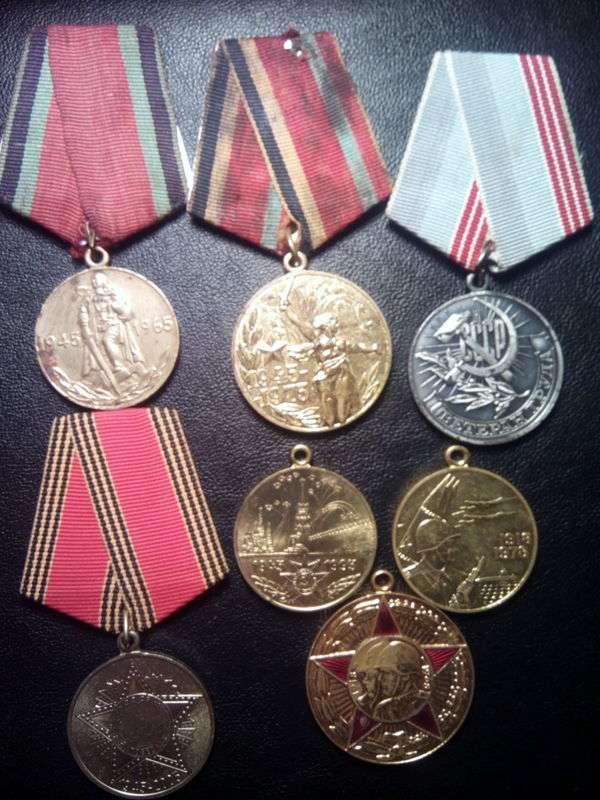 Медали СССР №5