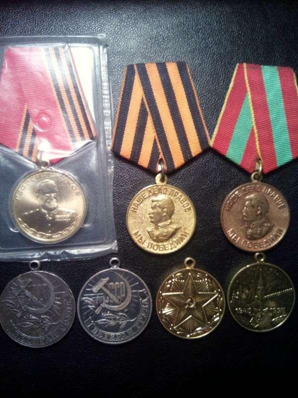 Медали СССР №7