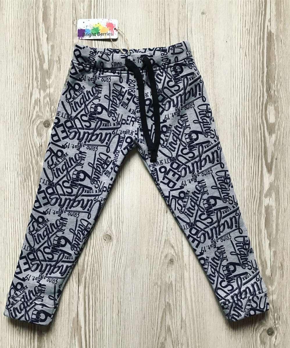 Теплые фирменные штаны для мальчиков от Bright Berries