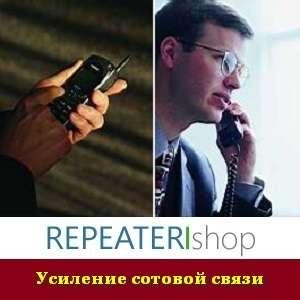 Киев 2018 Репитер GSM DCS 3-G Усиление сотовой связи