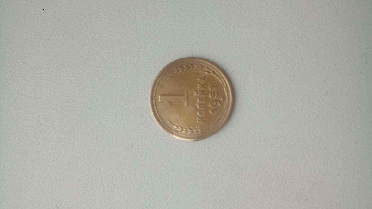 Продам монеты времён СССР