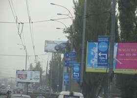 наружная реклама на опорах киев