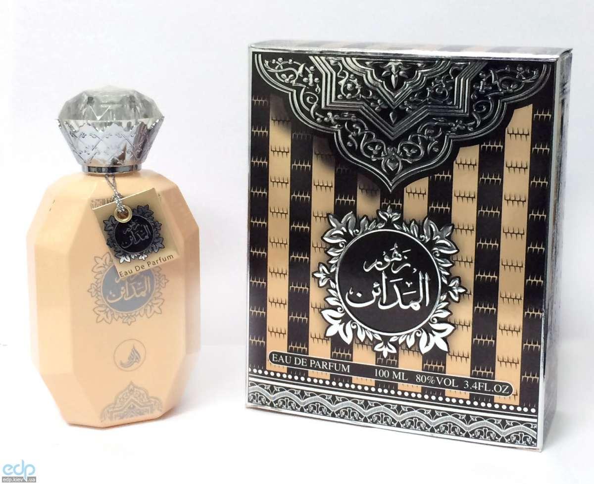 арабские духи- ZAHOOR AL MADAEN