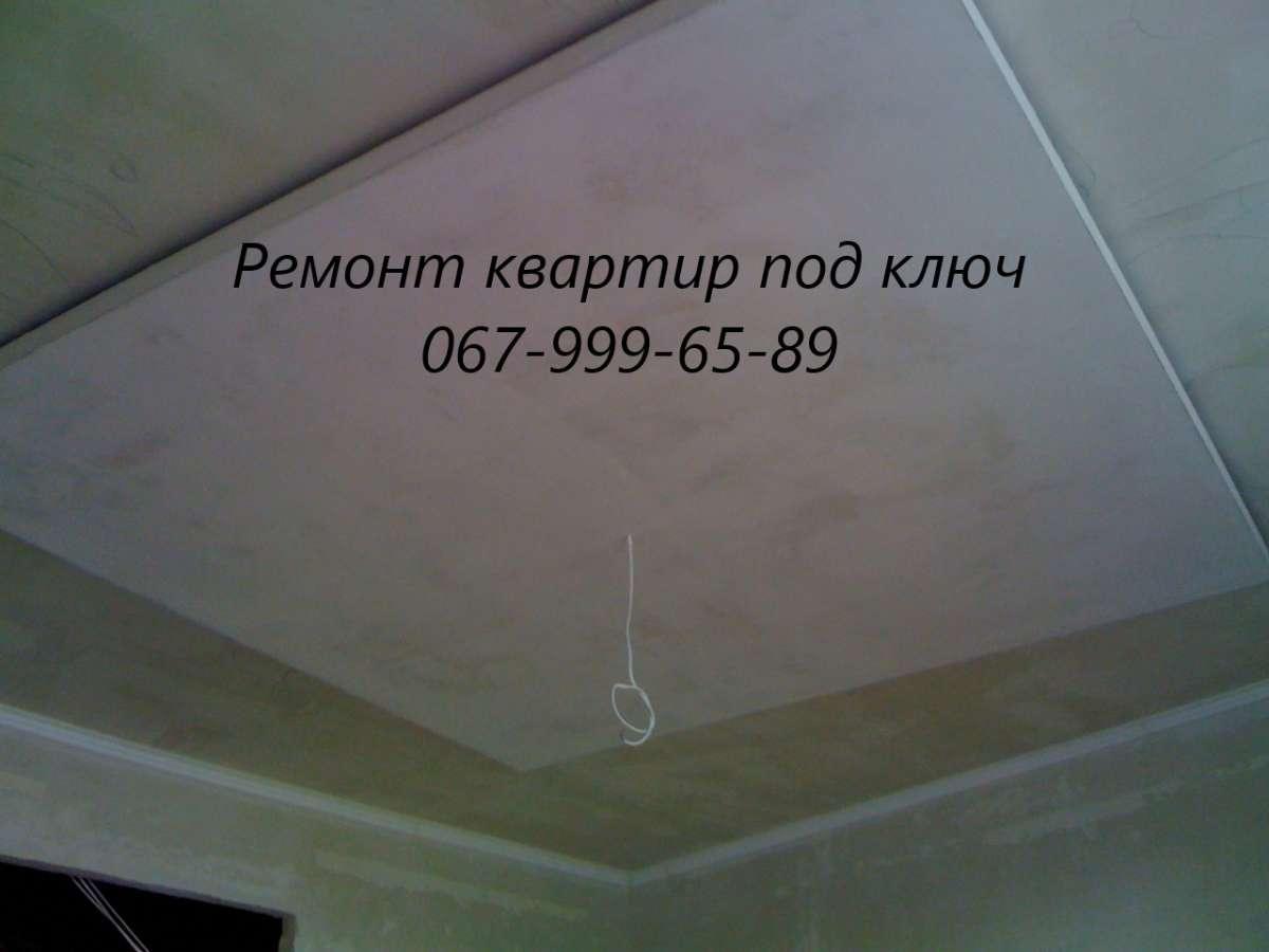 Ремонт квартир под ключ, недорого