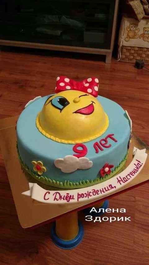 Детский торт  со смайликом для девочки
