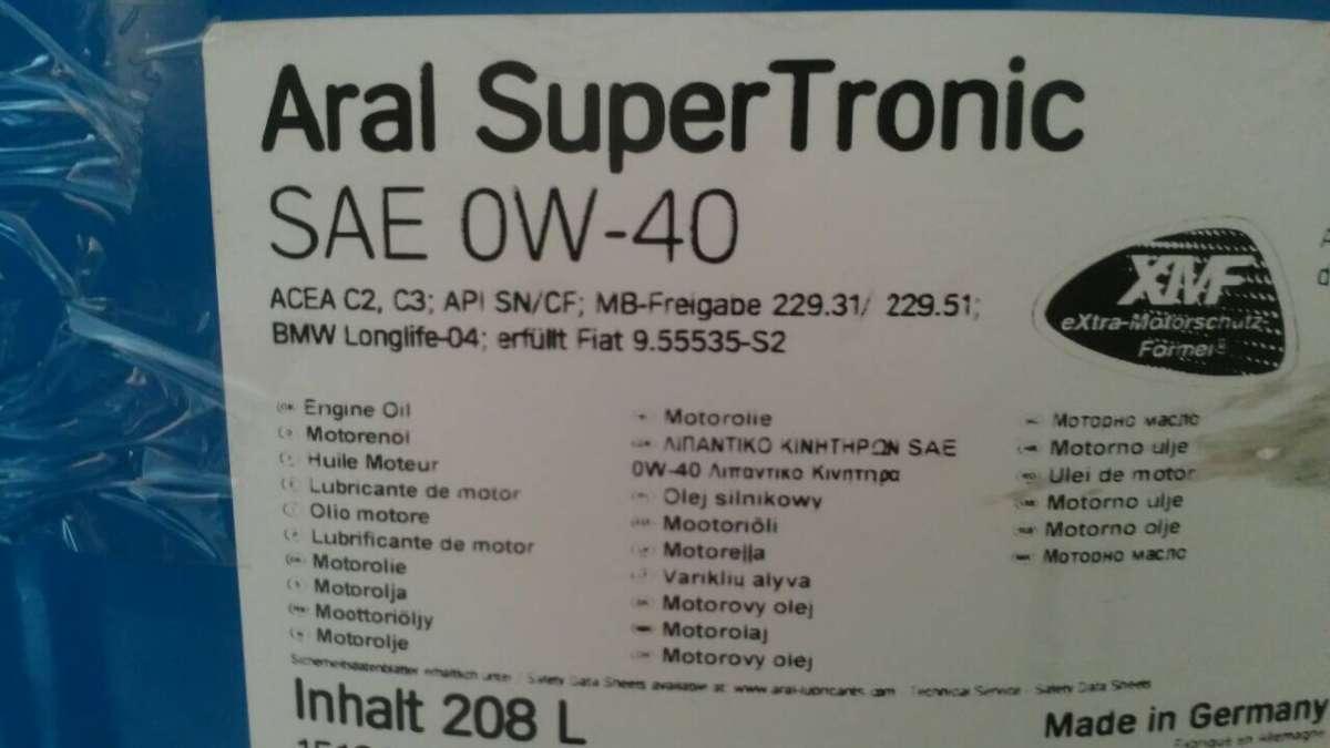Масло моторное Aral SuperTronic SAE 0W-40 оригинал германия