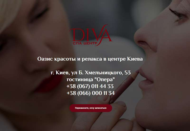 Diva Spa Center is a five-star servic