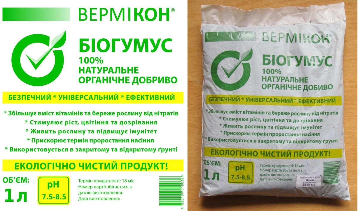 Биогумус Вермикон®, 1 литр