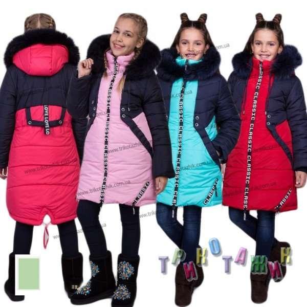 Пальто для девочки Пенелопа