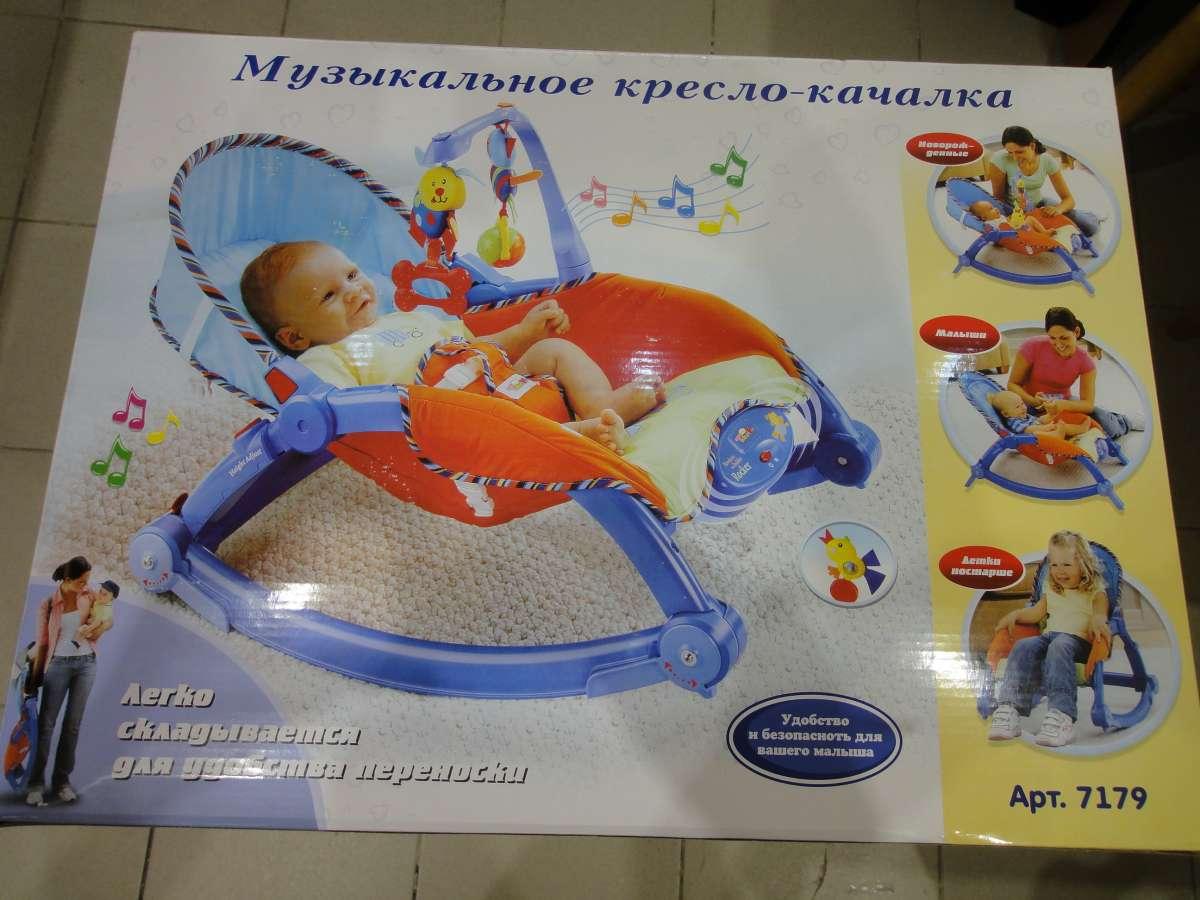 шезлонг кресло качалка для детей от 0 до 18 кг