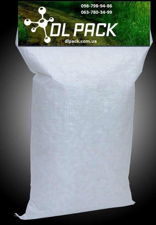 Мешки для химической продукции