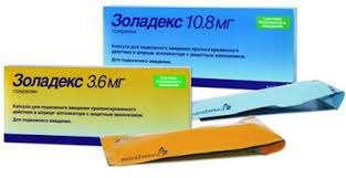 Золадекс оптом в Киеве – качественный препарат
