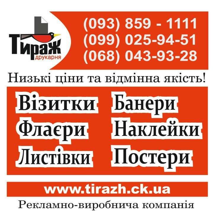 Офсетная печать_визитки_ флаера_календари_еврофлаер_цифровая печать