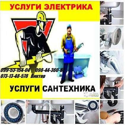 Услуги монтажа и ремонта сантехники,отделочные работы