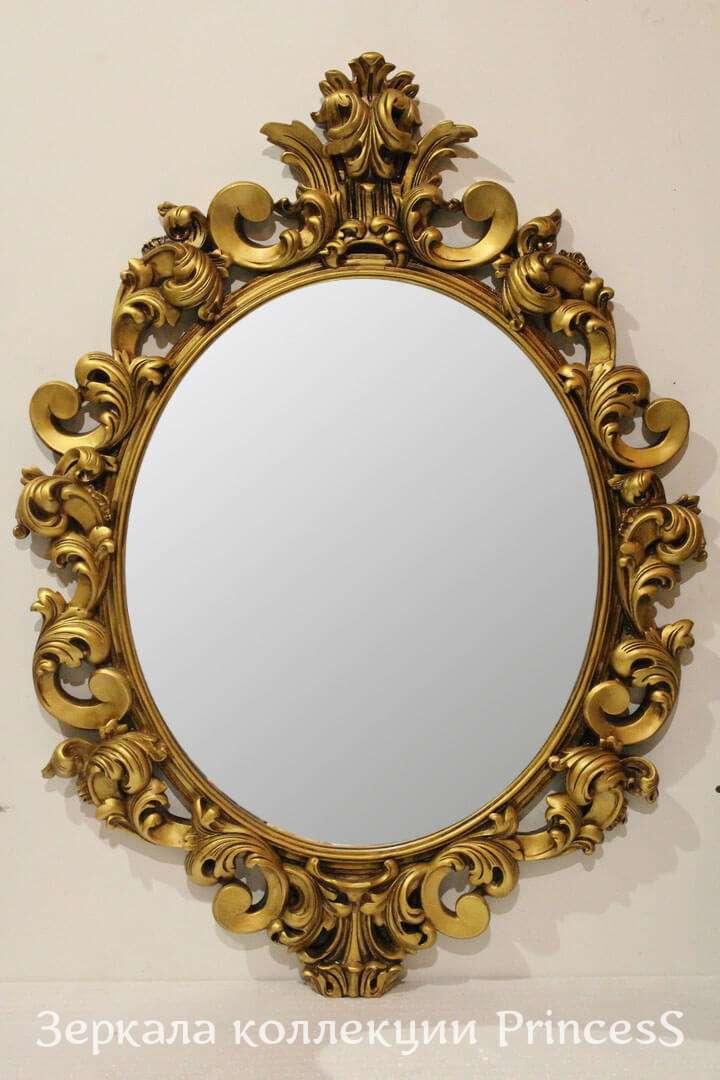 Роскошные зеркала в рамах