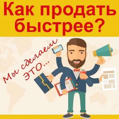 Рассылка объявлений на доски Киев, и др. регионы