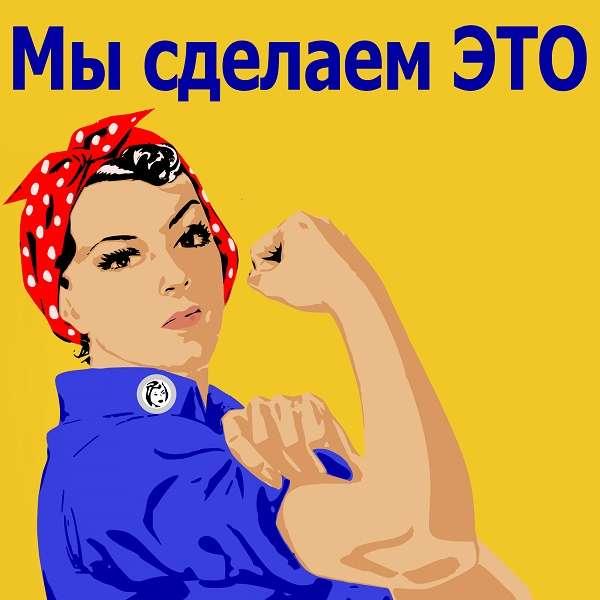 Размещение объявлений на досках объявлений, Киев и др. регионы