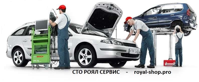 Услуги СТО на Левом берегу в Киеве.