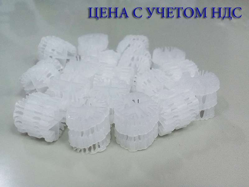 Плавающая биозагрузка Helix HXF 13 KLL+ 50 литров, белая