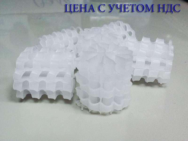 Плавающая биозагрузка Helix HXF 25 KLL - 50 литров, белая