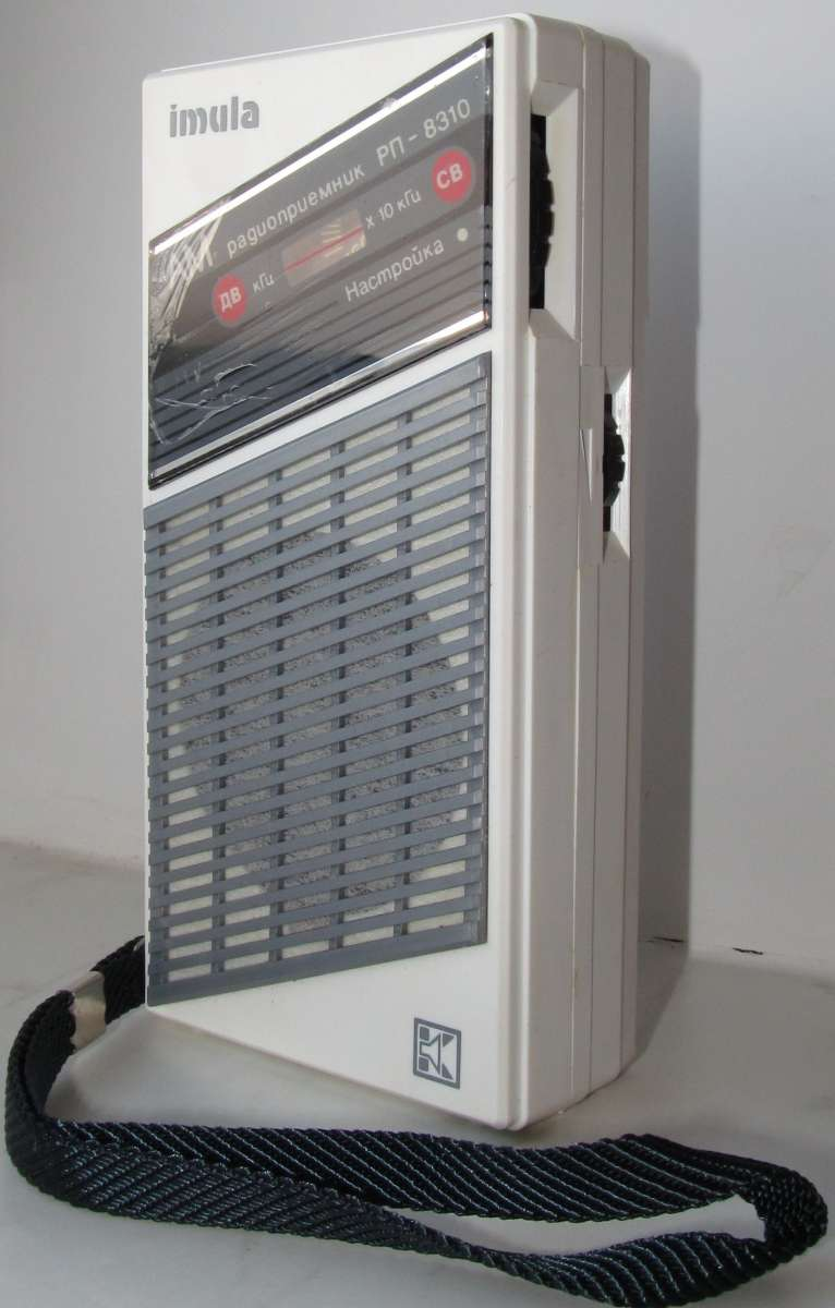 Радиоприёмник «Imula РП-8310» (Имула РП-8310).  В коллекцию!