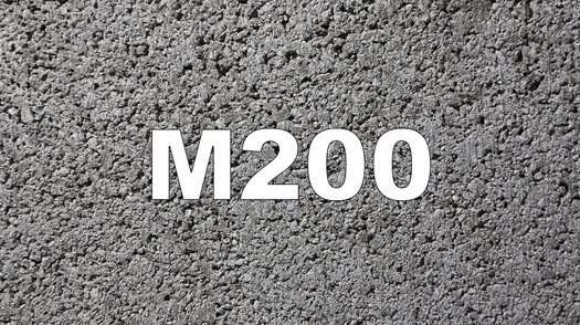 Бетон М-200 П3 П4 Одесса