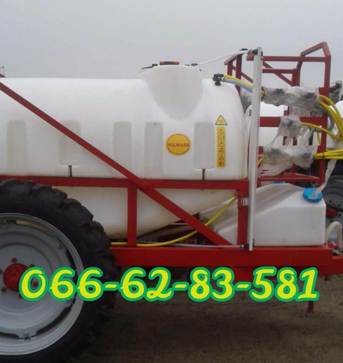 Прицепной опрыскиватель 2000/ 2500 литров