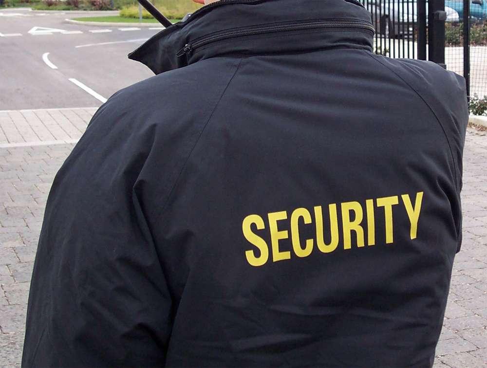 Охрана и безопасность
