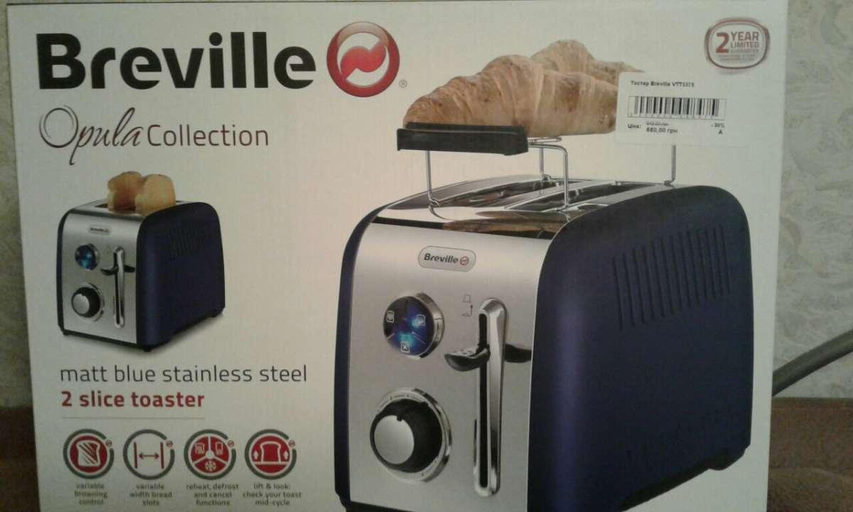 Продам тостер Breville Opula Collection ТТ537X