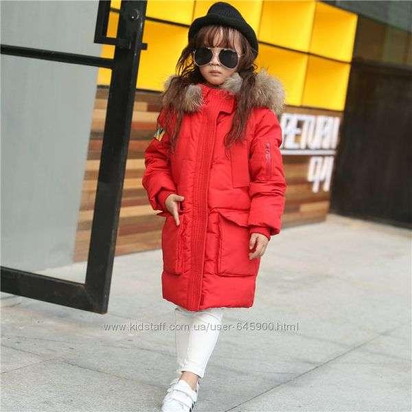Теплая куртка пуховик для девочки Красотка