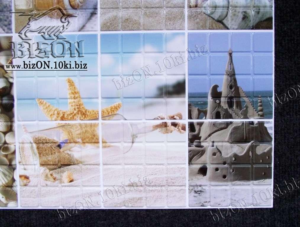 Листовые декоративные панели ПВХ Мозаика