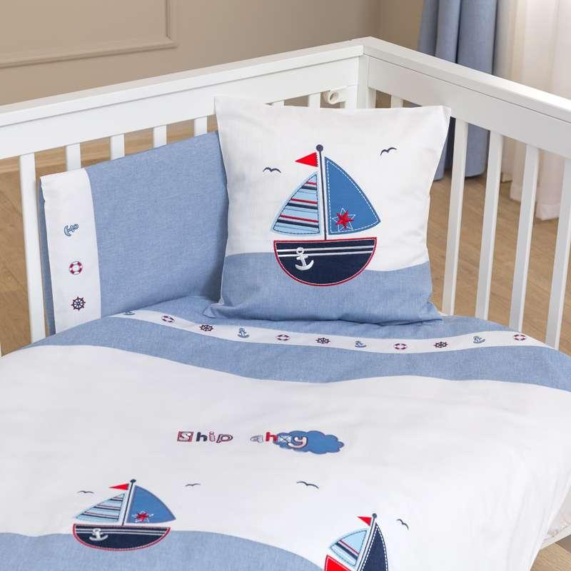Набор постельного белья Marine (3 предмета) Funna Baby Турция 12126052