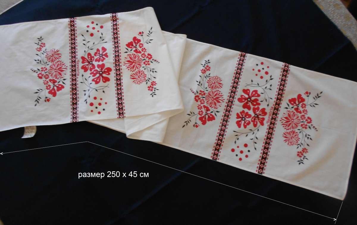 Красивый свадебный рушник. 2 шт
