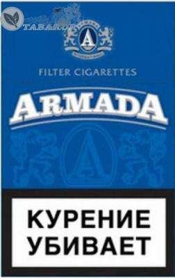 """Продам оптом сигареты """"Armada""""."""