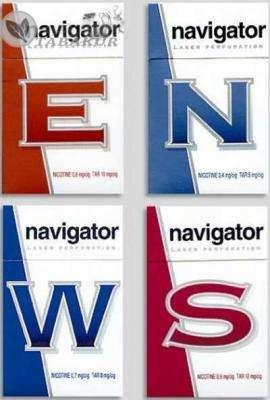 """Продам оптом сигареты """"Navigator""""."""