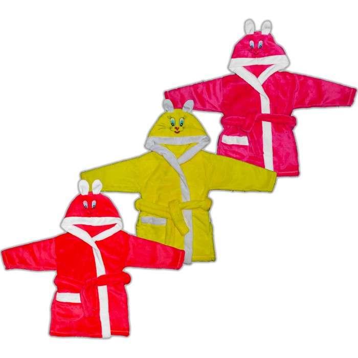 продам детские халаты