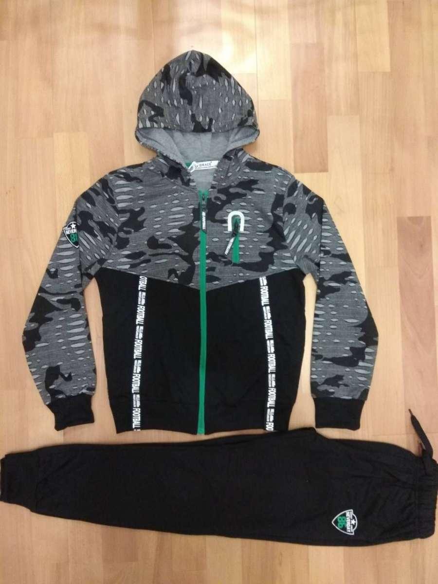 Спортивный костюм для мальчика ТМ Grace, Венгрия