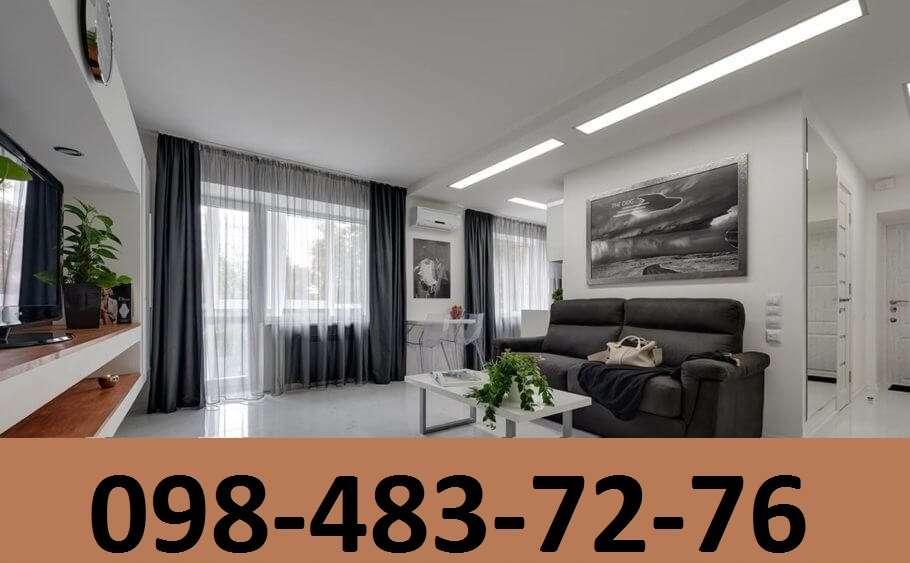 Потрібен ремонт квартири (офісу)? Телефонуйте!