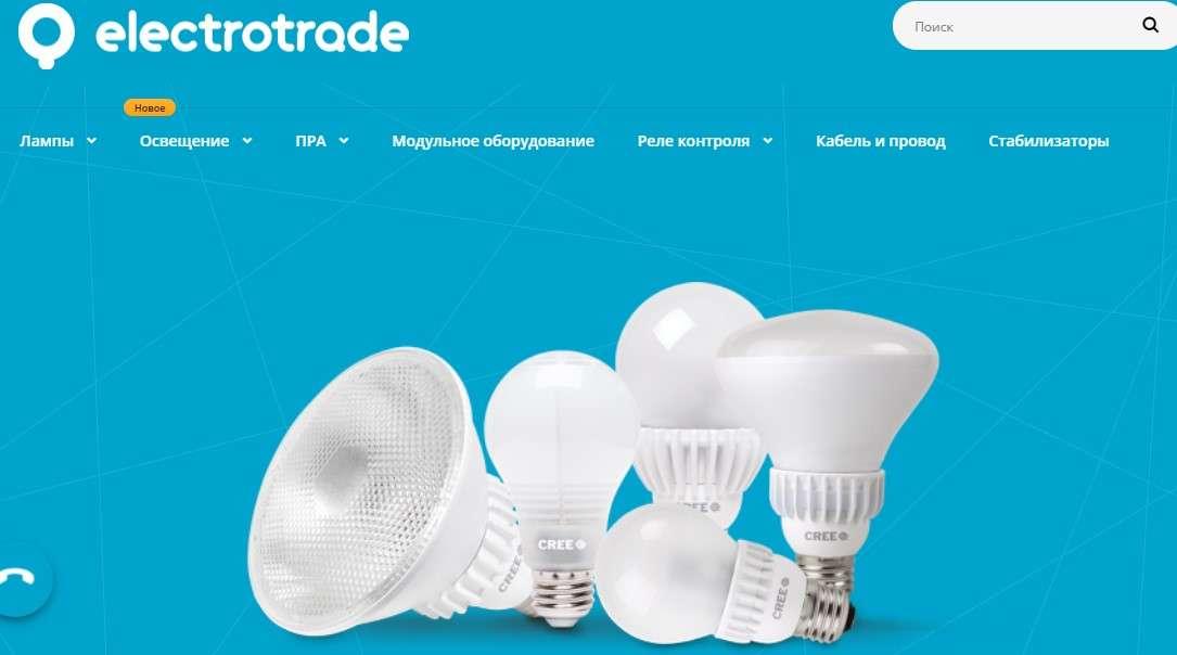 Светотехника для дома, лампы, светильники